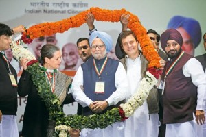 Will Congress change the order to win future polls?