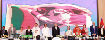 SAARC, Inaugural function, 8th Conference of the Association